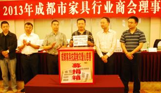 成都BOB体育平台登陆教学设备制造有限公司向芦山地震灾区物资捐赠